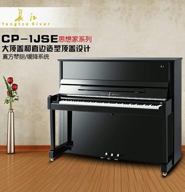 长江万博CP-1J万博
