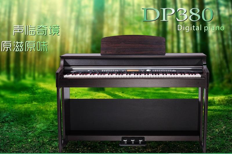 美得丽电万博DP-380