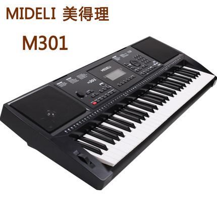 美得丽电子琴M301